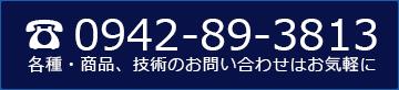 電話の画像0000-00-0000